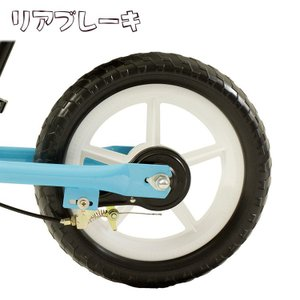 子供用ペダル無し自転車 12インチ キッズバイク 幼児用自転車 低床フレーム 12インチ CHIBICLE チビクル スタンド付き TOPONE トレーニングバイク  押し車|e-topone|14