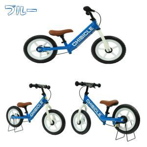 子供用ペダル無し自転車 12インチ キッズバイク 幼児用自転車 低床フレーム 12インチ CHIBICLE チビクル スタンド付き TOPONE トレーニングバイク  押し車|e-topone|08