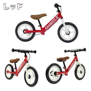 子供用ペダル無し自転車 12インチ キッズバイク 幼児用自転車 低床フレーム 12インチ CHIBICLE チビクル スタンド付き TOPONE トレーニングバイク  押し車|e-topone|09