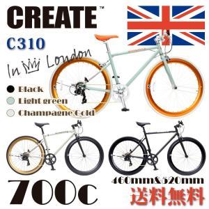 CREATE bikes create-c310 クリエイトバイク クロスバイク 700c 7段変速 スポーツ おすすめ自転車 人気クロスバイク  おしゃれ|e-topone