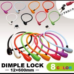 DIMPLE/LOOK|e-topone