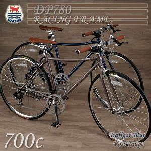MORRIS クロスバイク 700c シマノ7段変速ギア スポーツ おすすめ自転車 人気クロスバイク 安い おしゃれ|e-topone