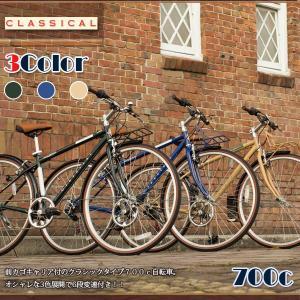 クロスバイク 700c シマノ6段変速ギア スポーツ おすすめ人気クロスバイク N-TCB7006-4D- TOPONEトップワン 自転車 クラシカル|e-topone