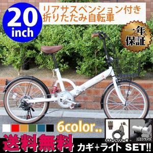 超特価 送料無料 折りたたみ自転車 20インチ ...の商品画像