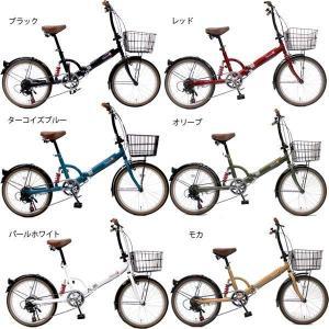 超特価 送料無料 折りたたみ自転車 20インチ...の詳細画像2