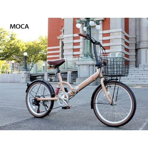 超特価 送料無料 折りたたみ自転車 20インチ カゴ付き シマノ6段変速ギア リアサス カギ・ライト付き FS206LL-37 TOPONE 折り畳み自転車|e-topone|04