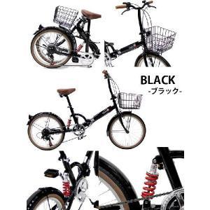超特価 送料無料 折りたたみ自転車 20インチ カゴ付き シマノ6段変速ギア リアサス カギ・ライト付き FS206LL-37 TOPONE 折り畳み自転車|e-topone|05