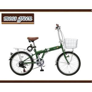 アウトレット商品 折りたたみ自転車 20インチ...の詳細画像3