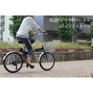 アウトレット商品 折りたたみ自転車 20インチ...の詳細画像5