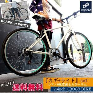 送料無料 クロスバイク 26インチ シマノ6段変速ギア スポーツ おすすめ人気 MCR266-29 TOPONE トップワン カギ・LEDライト付き 自転車|e-topone