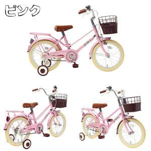 子供用自転車 16インチ キッズバイク 幼児用自転車 かわいい 16インチ NV16カゴ付き・泥除け TOPONE 男の子 女の子 キッズ・ジュニア用自転車|e-topone|04