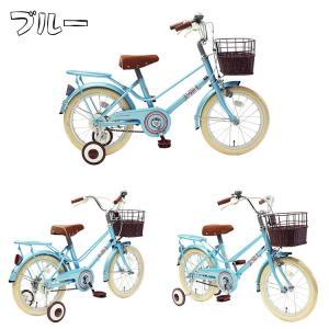 子供用自転車 16インチ キッズバイク 幼児用自転車 かわいい 16インチ NV16カゴ付き・泥除け TOPONE 男の子 女の子 キッズ・ジュニア用自転車|e-topone|05