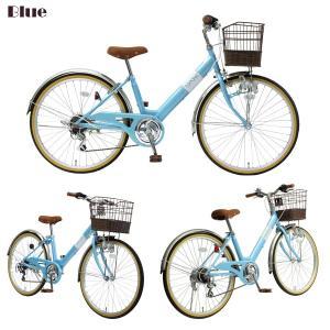 子供用自転車 24インチ キッズバイク 幼児用自転車 低床フレーム 24インチ NV24カゴ付き・泥除け TOPONE キッズ・ジュニア用自転車 e-topone 02