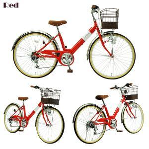 子供用自転車 24インチ キッズバイク 幼児用自転車 低床フレーム 24インチ NV24カゴ付き・泥除け TOPONE キッズ・ジュニア用自転車 e-topone 05