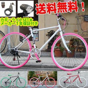 送料無料 クロスバイク 26インチ シマノ6段変速ギア スポーツ おすすめ人気クロスバイク T-MCR266-13 TOPONEトップワン カギ・LEDライト付き自転車VIENTO|e-topone