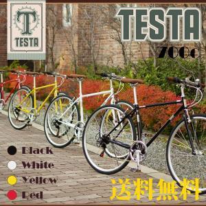 送料無料 クロスバイク 700c シマノ6段変速ギア スポーツ おすすめ人気クロスバイク YCR7006 TOPONEトップワン 自転車 TESTA|e-topone