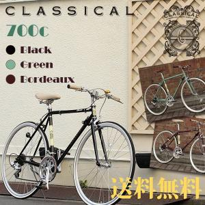 送料無料 TOPONE クロスバイク 700c シマノ14段変速ギア スポーツ おすすめ自転車 人気クロスバイク 安い おしゃれ|e-topone