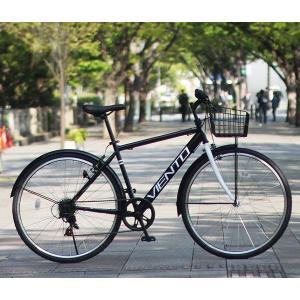 クロスバイク カゴ付き 26インチ 泥除け付き シマノ6段変速ギア シティサイクル おすすめ T-MCA266-43 TOPONEトップワン 自転車|e-topone|02