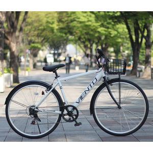 クロスバイク カゴ付き 26インチ 泥除け付き シマノ6段変速ギア シティサイクル おすすめ T-MCA266-43 TOPONEトップワン 自転車|e-topone|03