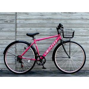 クロスバイク カゴ付き 26インチ 泥除け付き シマノ6段変速ギア シティサイクル おすすめ T-MCA266-43 TOPONEトップワン 自転車|e-topone|04