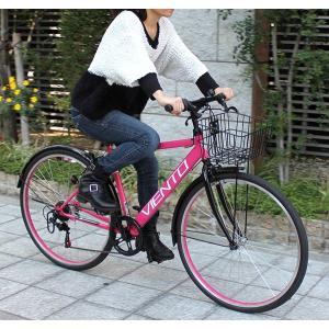 クロスバイク カゴ付き 26インチ 泥除け付き シマノ6段変速ギア シティサイクル おすすめ T-MCA266-43 TOPONEトップワン 自転車|e-topone|05