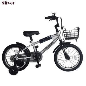 一年保障 子供用自転車 16インチ キッズバイク 幼児用自転車 BMX風 16インチ TMX16カゴ付き・泥除け TOPONE 男の子 女の子 キッズ・ジュニア用自転車|e-topone|02