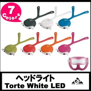 Torteヘッドライト(ホワイト)|e-topone