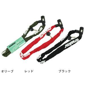 自転車 鍵 自転車 ロック 直径6mmチェーンリング 全長900mm 6*900mm チェーンロック TP-CLK06-900- 自転車に同梱可能 |e-topone|02