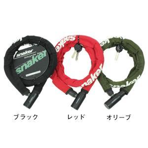 自転車カギ 自転車ロック 直径18mmリング 全長1200mm ジョイントロック TP-CLK18-1200- 自転車に同梱可能 18*1200mm|e-topone|02