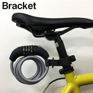 自転車 鍵 自転車 ロック パイプ直径10mm ケーブル部全長1000mm ダイヤルロック TP-CLN10-1200-BS 自転車同梱可 パイプ径10mm 全長1000mm |e-topone|02