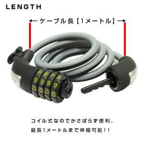 自転車 鍵 自転車 ロック パイプ直径10mm ケーブル部全長1000mm ダイヤルロック TP-CLN10-1200-BS 自転車同梱可 パイプ径10mm 全長1000mm |e-topone|05