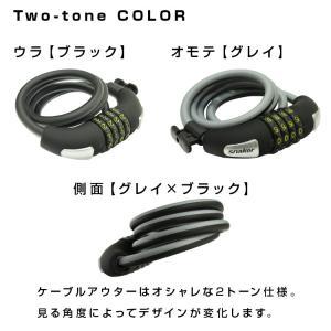 自転車 鍵 自転車 ロック パイプ直径10mm ケーブル部全長1000mm ダイヤルロック TP-CLN10-1200-BS 自転車同梱可 パイプ径10mm 全長1000mm |e-topone|06