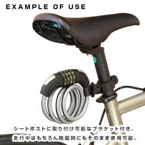 自転車 鍵 自転車 ロック パイプ直径10mm ケーブル部全長1000mm ダイヤルロック TP-CLN10-1200-BS 自転車同梱可 パイプ径10mm 全長1000mm |e-topone|07