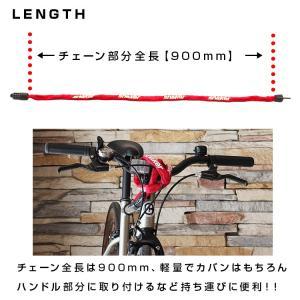 自転車 鍵 直径3.5mmチェーンリング 全長900mm 3.5*900mm チェーンロック TP-CLK06-900- 自転車に同梱可能|e-topone|09