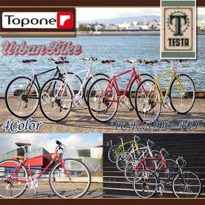 クロスバイク 700c シマノ6段変速ギア スポーツ おすすめ人気クロスバイク YCR7006 TOPONEトップワン 自転車 TESTA|e-topone