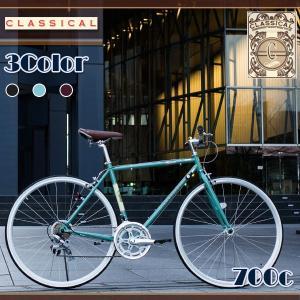 TOPONE クロスバイク 700c シマノ14段変速ギア スポーツ おすすめ自転車 人気クロスバイク 安い おしゃれ|e-topone