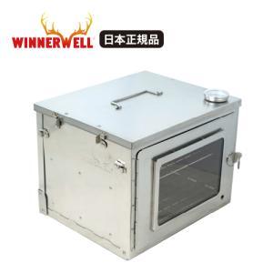 Winnerwell Fastfold Oven ウィンナーウェル 折りたたみ式オーブン【日本正規品...