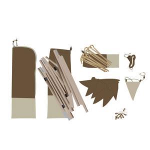 NORDISK ( ノルディスク ) ユドゥンミニ カラーパック テント 部品セット チョコレート ...