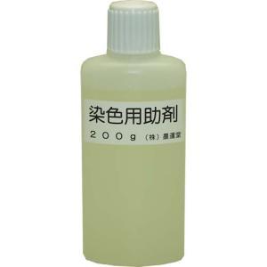 13324 墨染墨液用助剤 200g   |e-unica