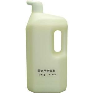 13325 墨染墨液用定着剤 2.0kg   |e-unica