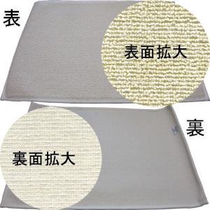 180158 洗える和紙バスマットパイル 50x70cm WTBM-7000 e-unica