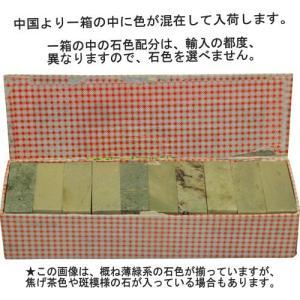 中国浙江省青田県産出の石です。蝋石の一種で、石質にムラなく、初めての人に最適です。用途…色紙、半紙、...