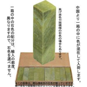 中国浙江省青田県産出の石です。蝋石の一種で、石質にムラなく、初めての人に最適です。用途…1/8画仙紙...