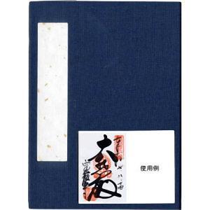 24606 集印帳 小 M-70S 【メール便対応】|e-unica
