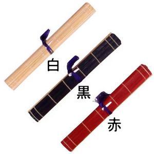 25706s 筆巻 中国産 尺 【メール便対応】|e-unica