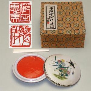 601021 印泥 上品シュヒョウ 一両装30g 上海西冷印社製 510020|e-unica