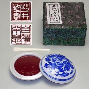 601042 印泥 古色 20g 上海西冷印社製 510026|e-unica