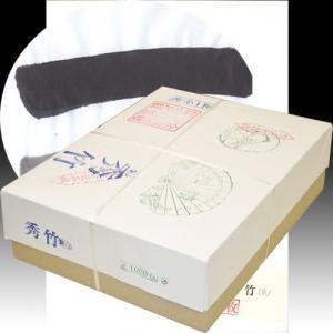 603021 漢字用 手漉き風半紙 秀竹 1,000枚 白口・黄口選択|e-unica