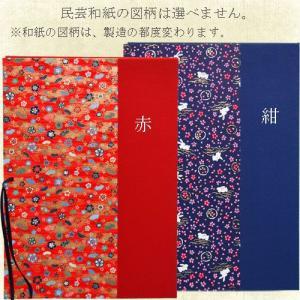 607224s 紙ばさみ ビニール袋15枚綴り 赤・紺(柄は選択不可)|e-unica