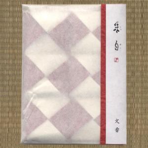 608025 【在庫処分】朱白 文香(透明感のある花の香り) 6個入 FF09 【メール便対応】|e-unica